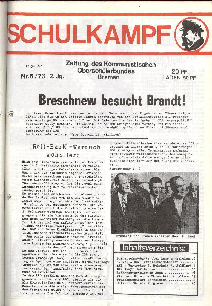 Schulkampf _ Zeitung des KOB, Nr. 5/73, Seite 1