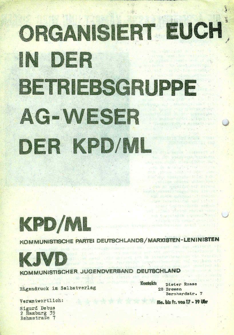 Bremen_KPDML010