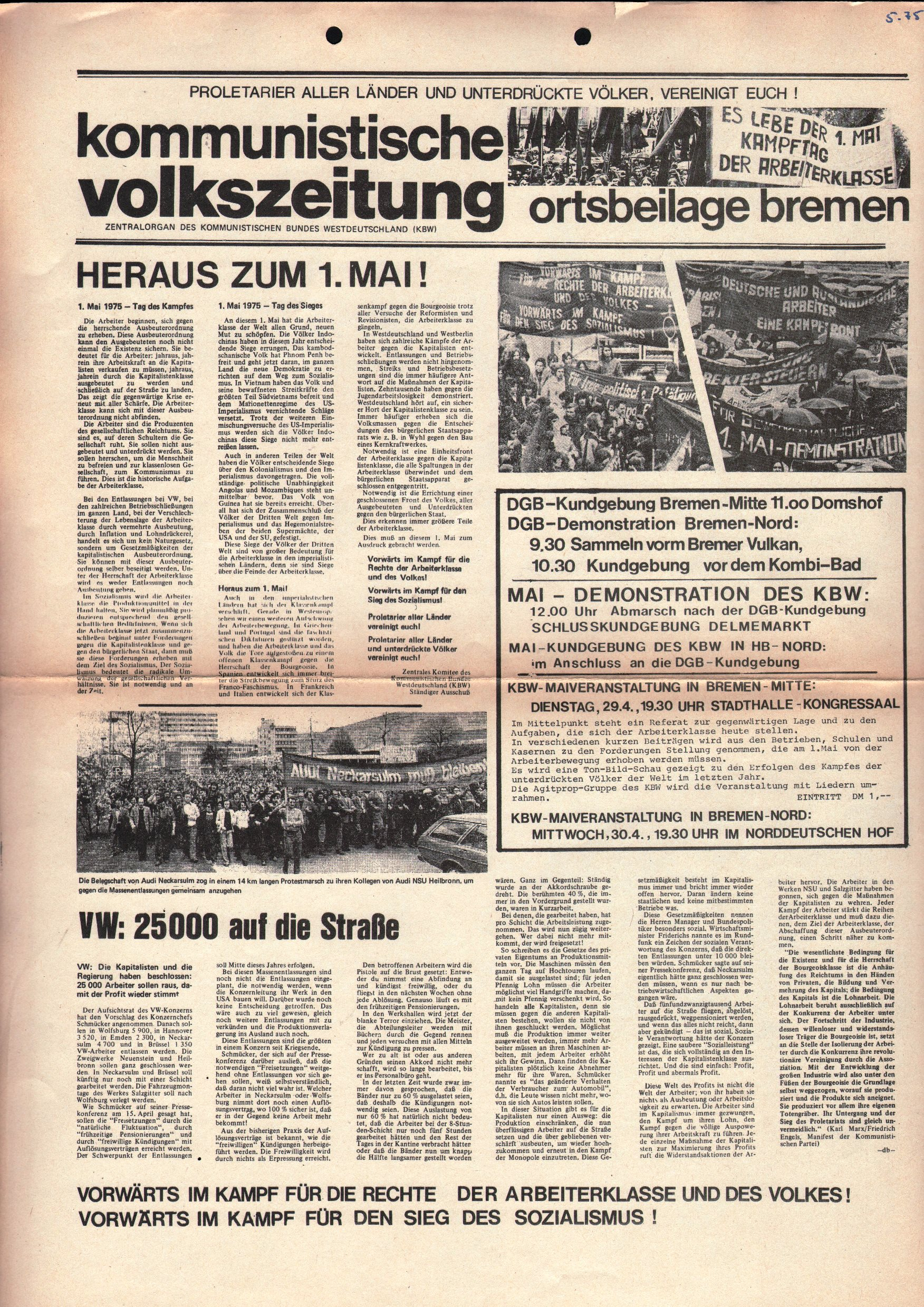 Bremen_KVZ_Ortsbeilage036