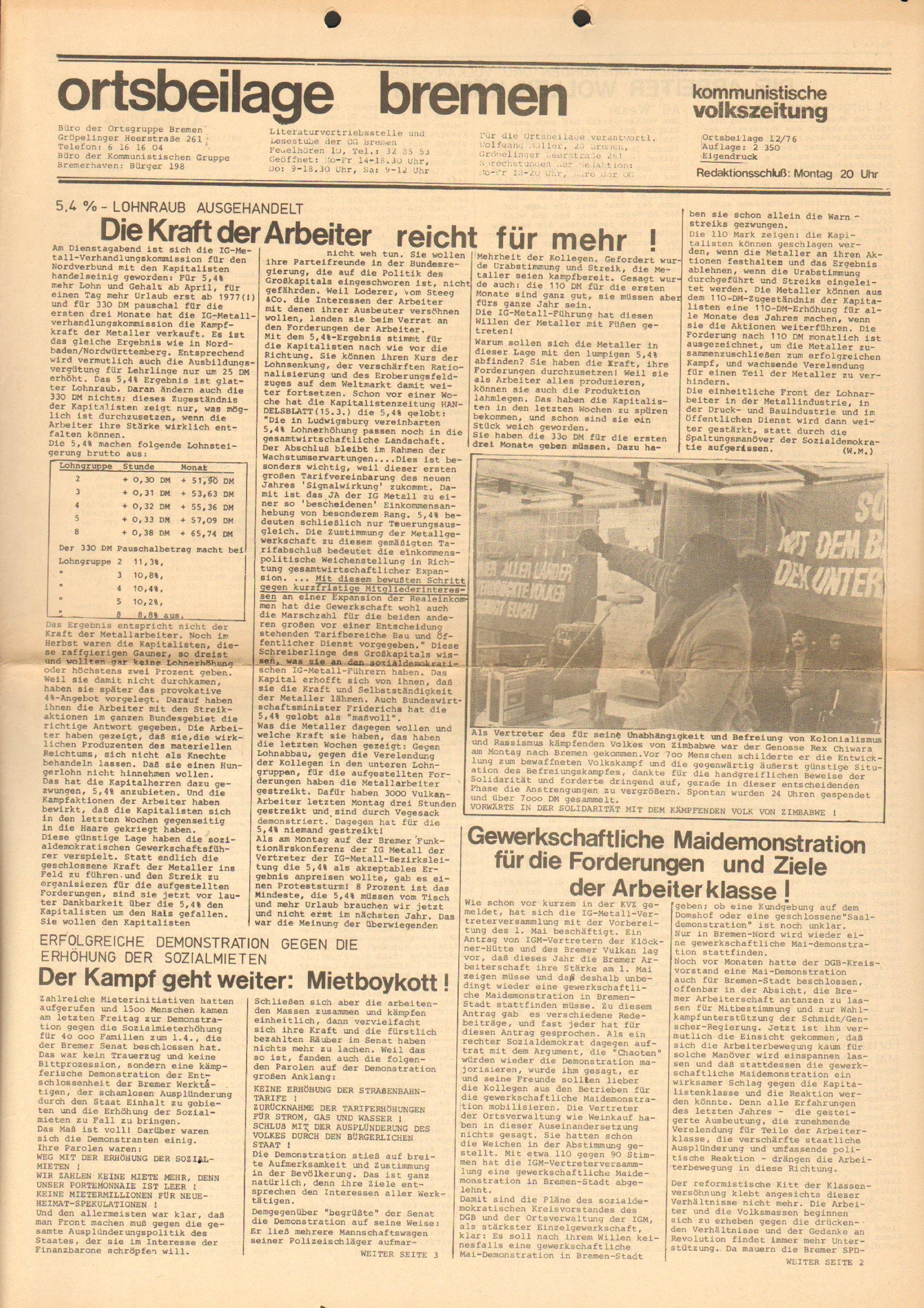 Bremen_KVZ_Ortsbeilage108