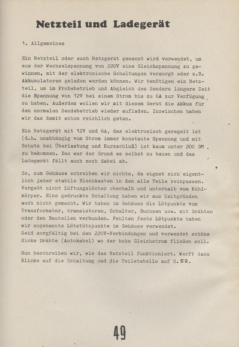 Bremen_Undog196