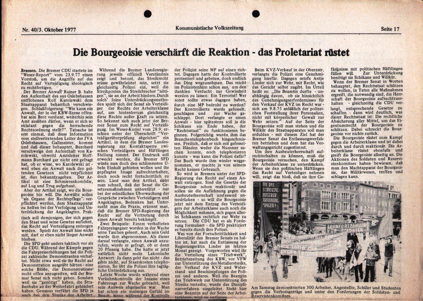 Bremen_Unterweser_KBW331