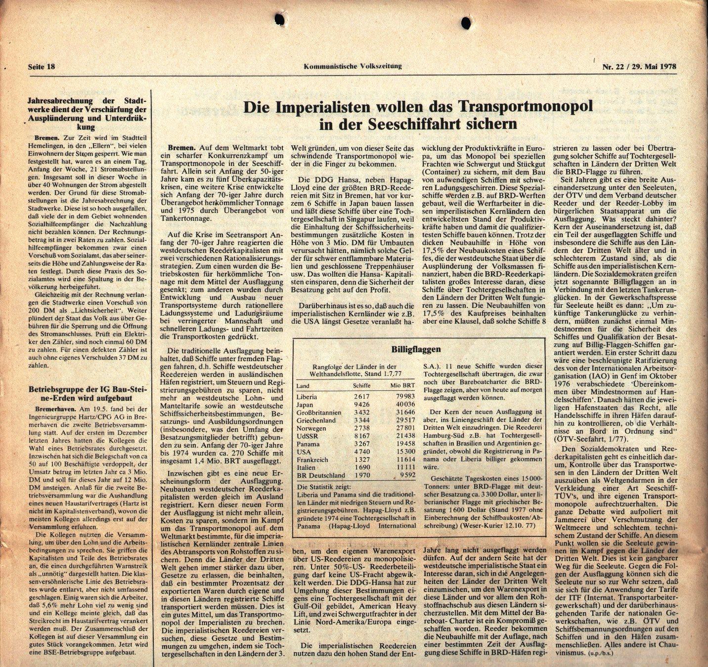 Bremen_Unterweser_KBW527