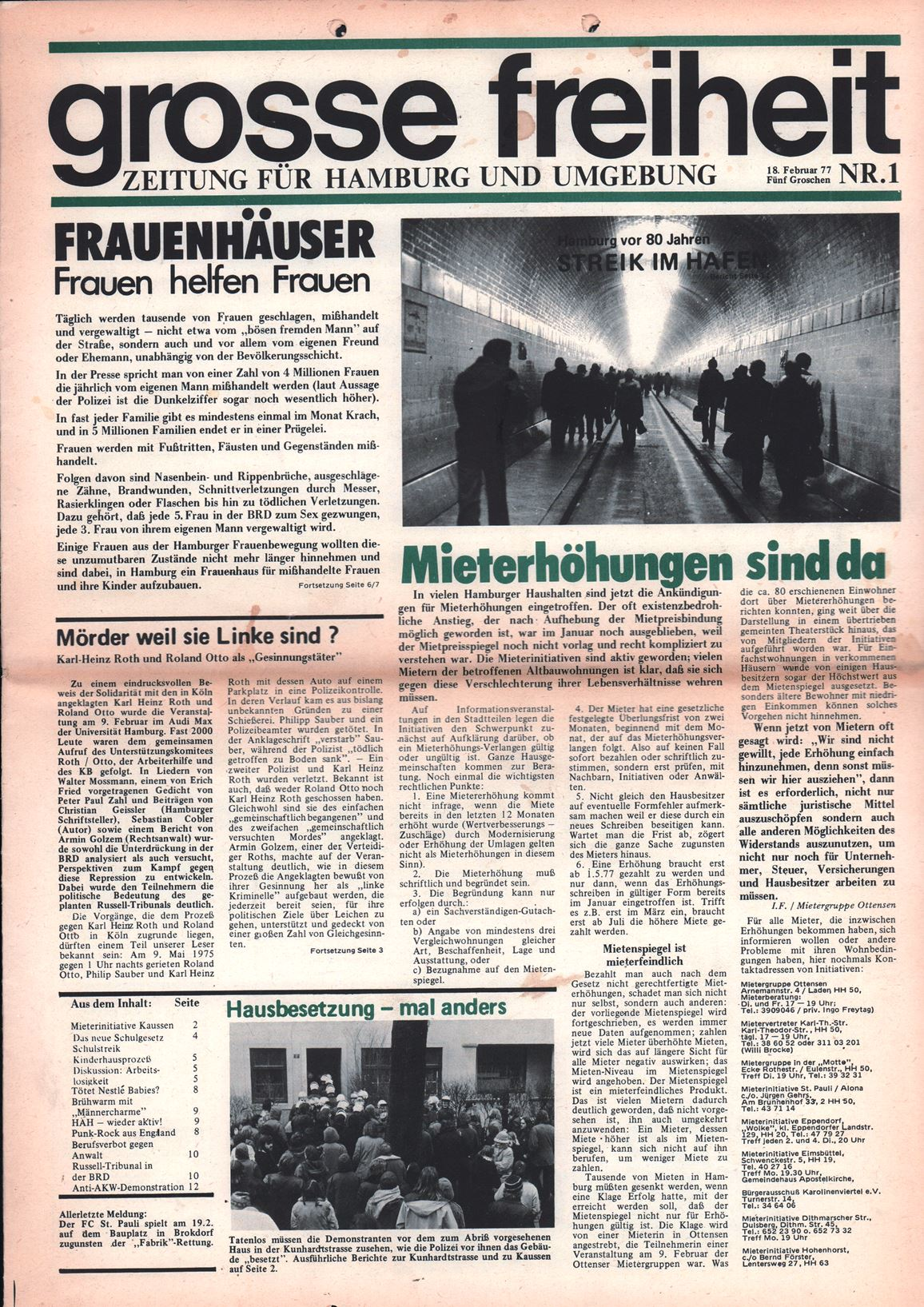 Hamburg_Grosse_Freiheit013