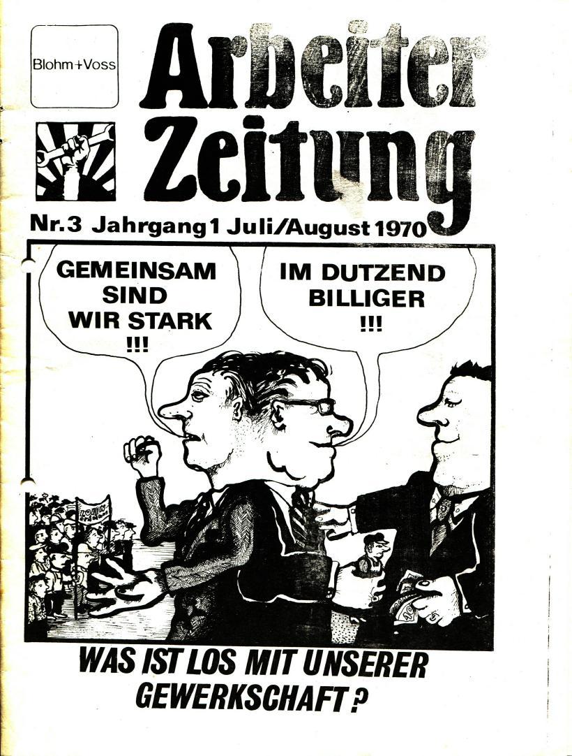 Hamburg_BV_Arbeiterzeitung_000