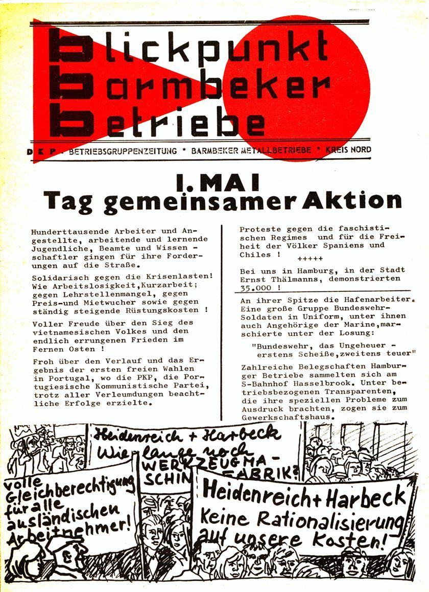 Hamburg_Barmbek001