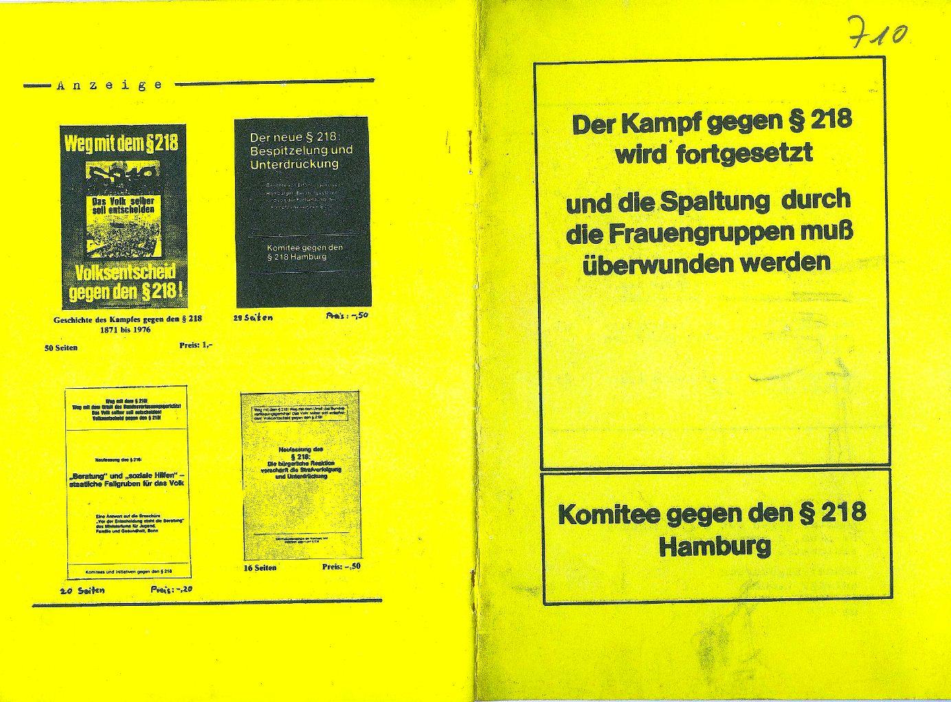 Hamburg_218_001