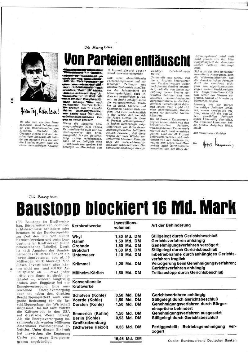 Hamburg_AKW_Chemie024