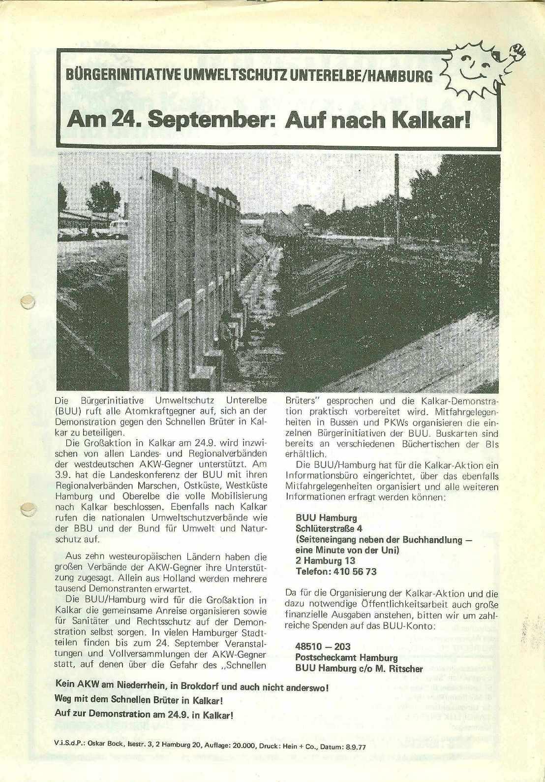 Hamburg_AKW003