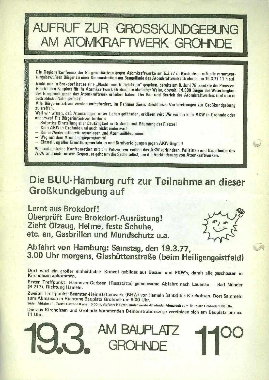 Hamburg_AKW146