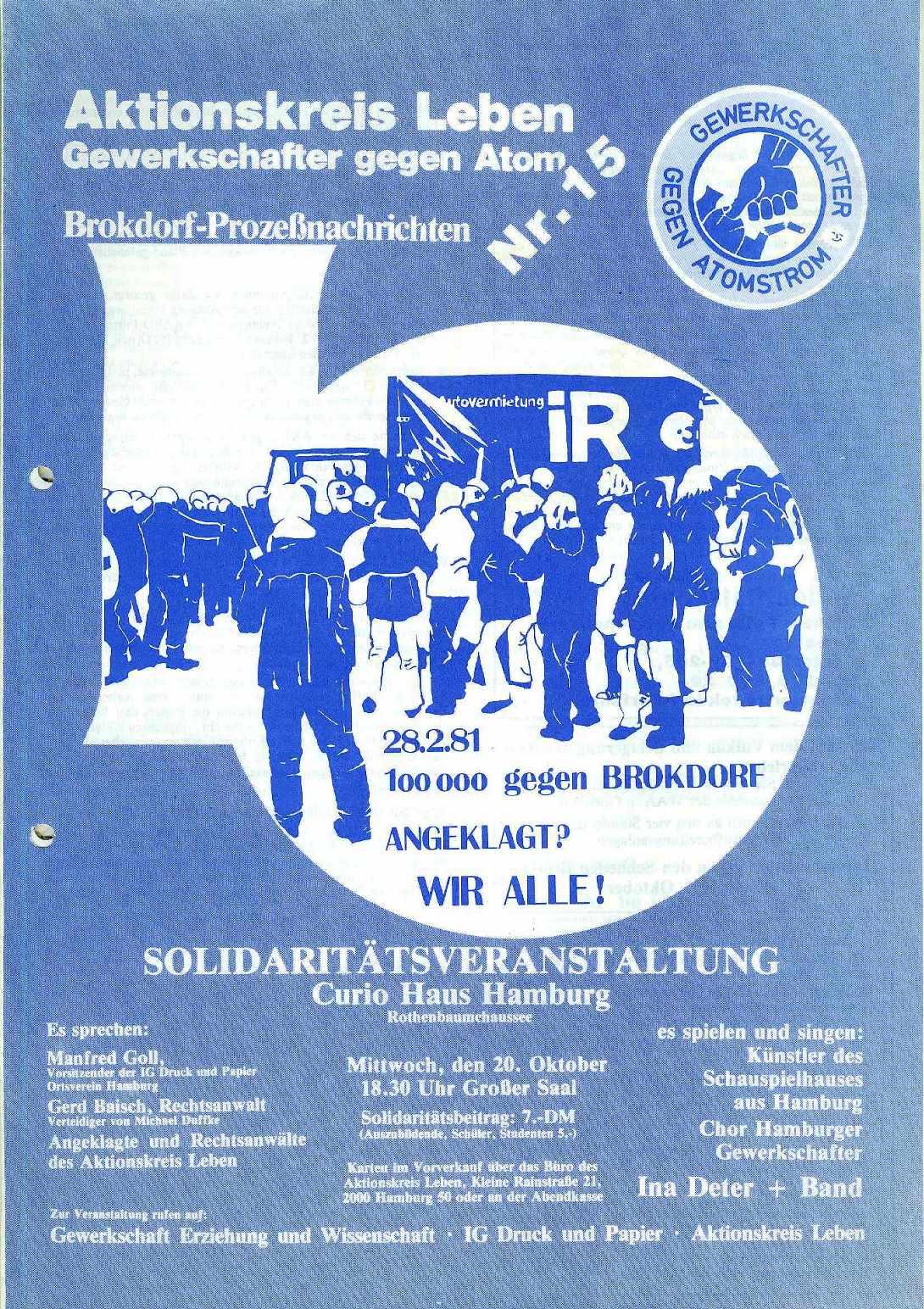 Hamburg_AKW168