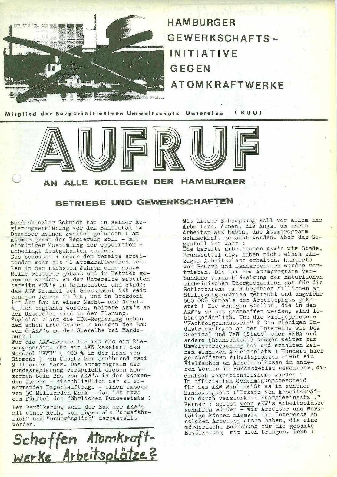 Hamburg_AKW261