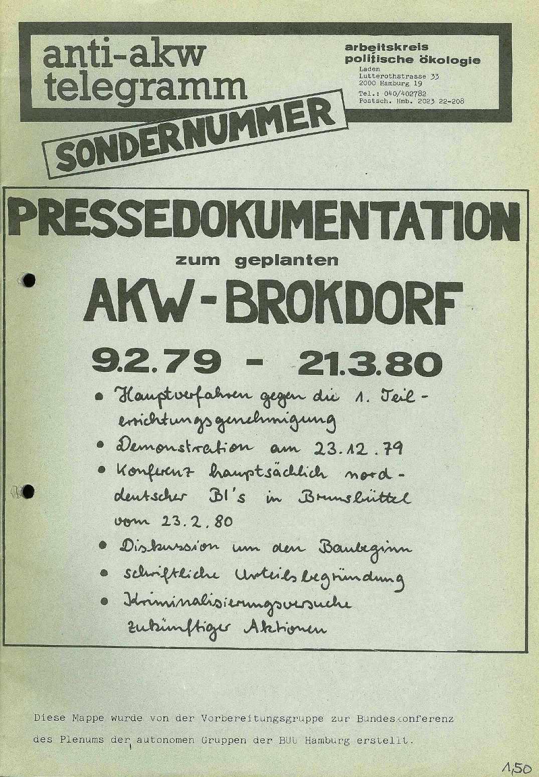 Hamburg_AKW326