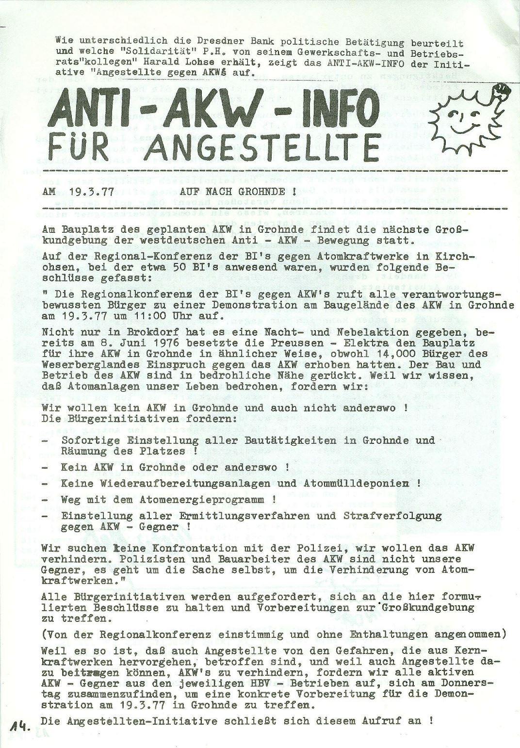 Hamburg_AKW515