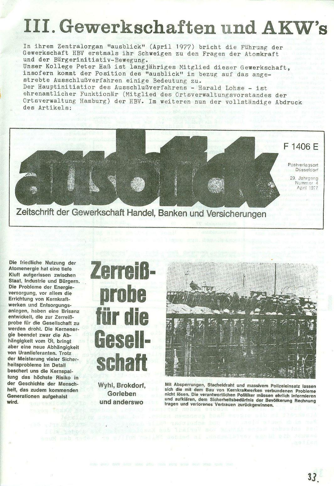 Hamburg_AKW534