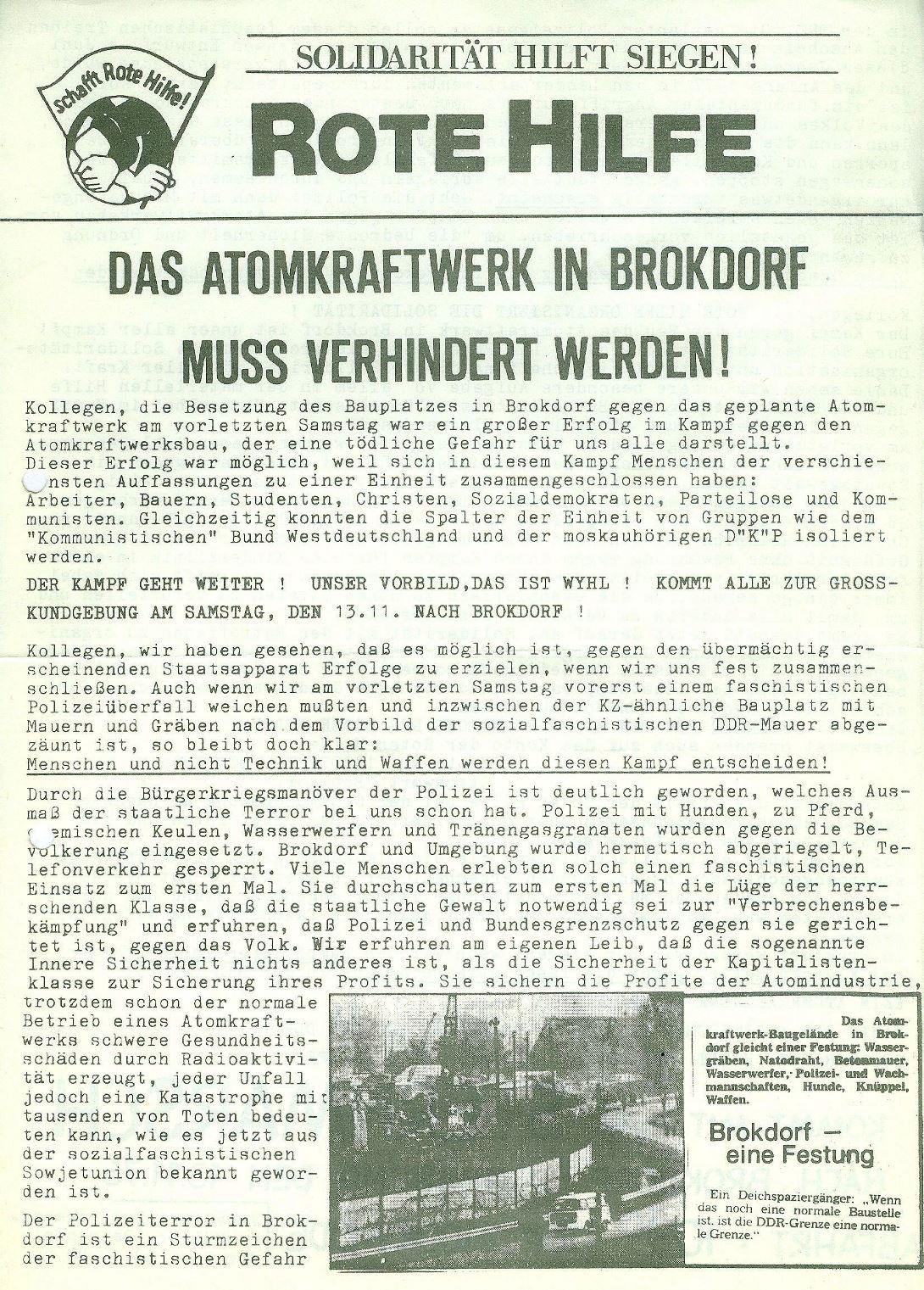 Hamburg_AKW544