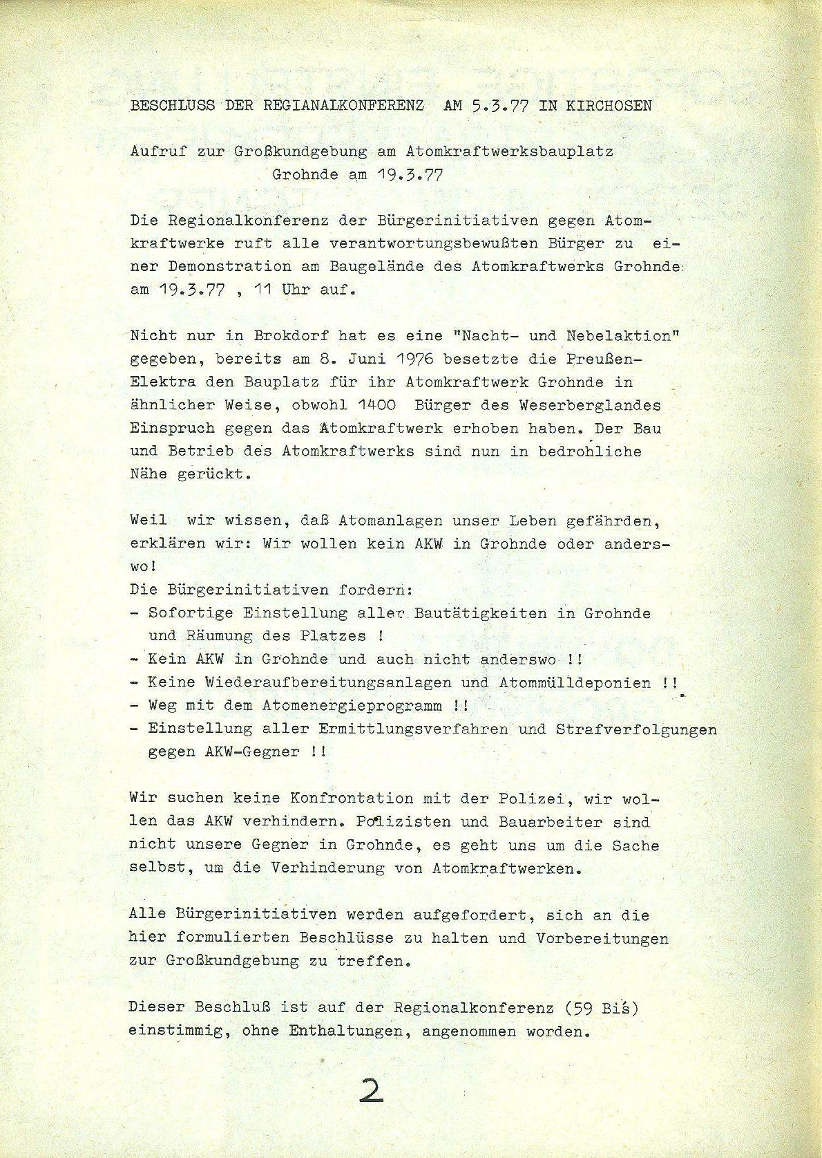 Hamburg_AKW943
