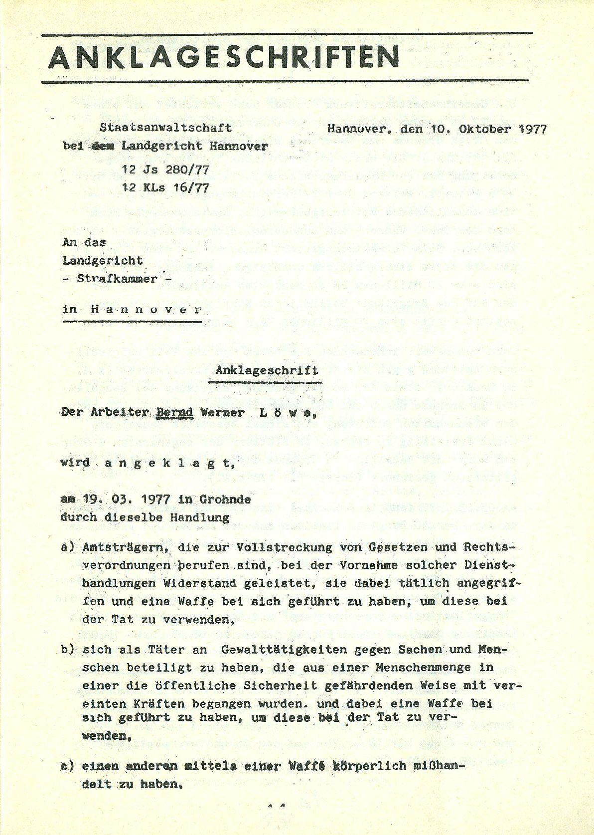 Hamburg_AKW952