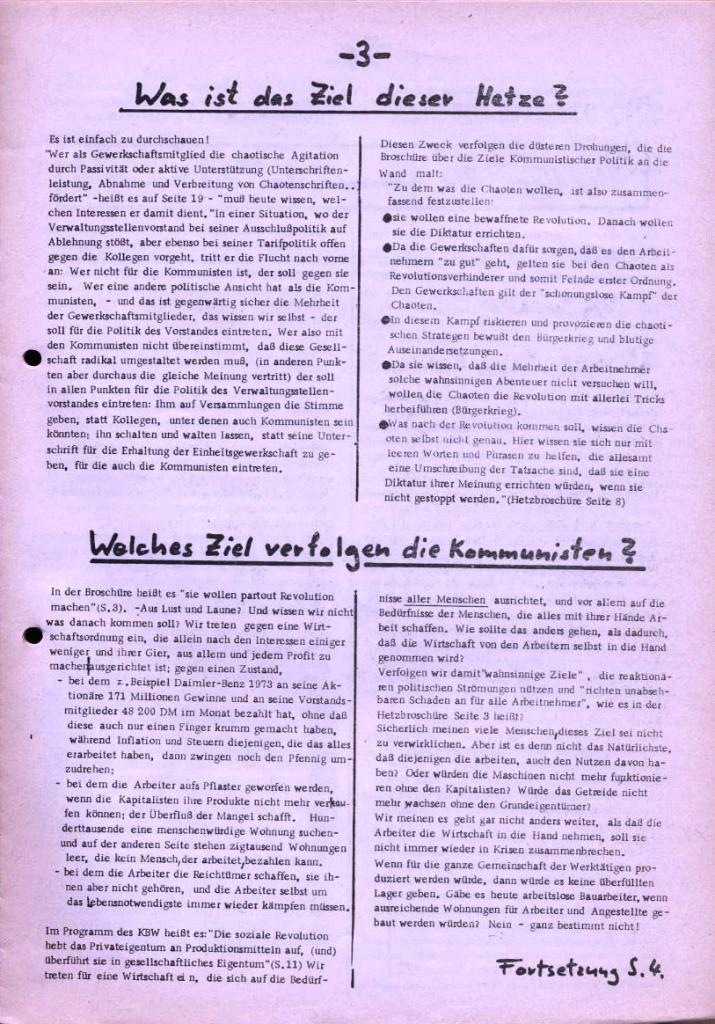 Hamburg_Norddeutsche_Affinerie_124
