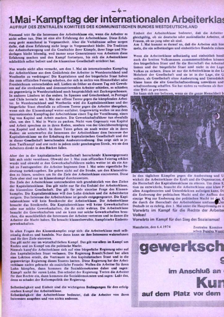 Hamburg_Norddeutsche_Affinerie_143