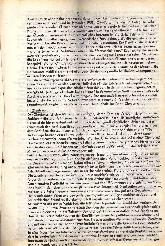 APO_Press_Hamburg104