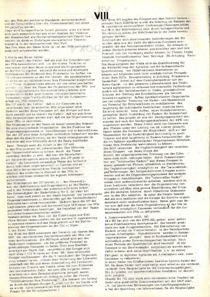 APO_Press_Hamburg380