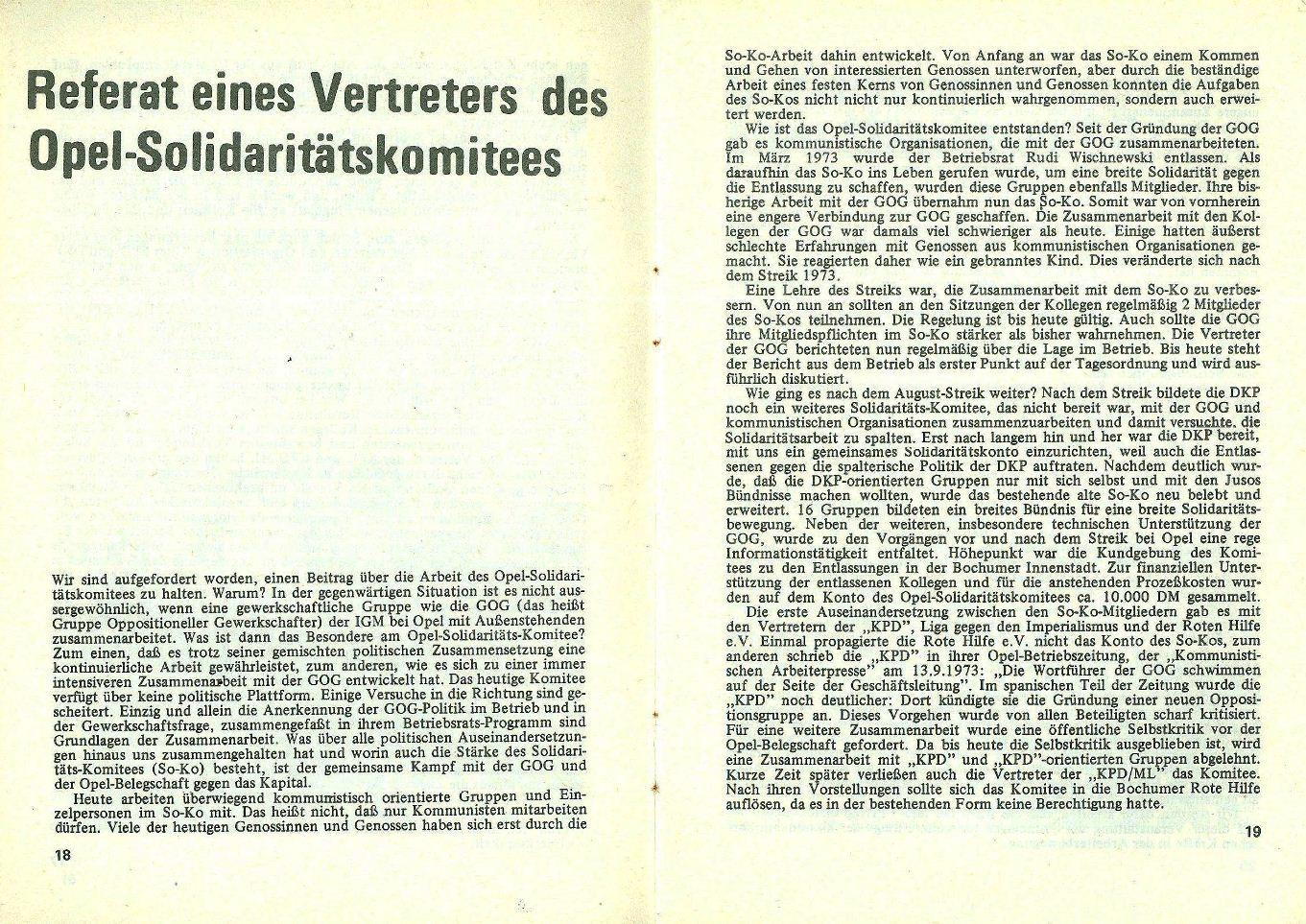 Betriebsraeteveranstaltung_1975_010