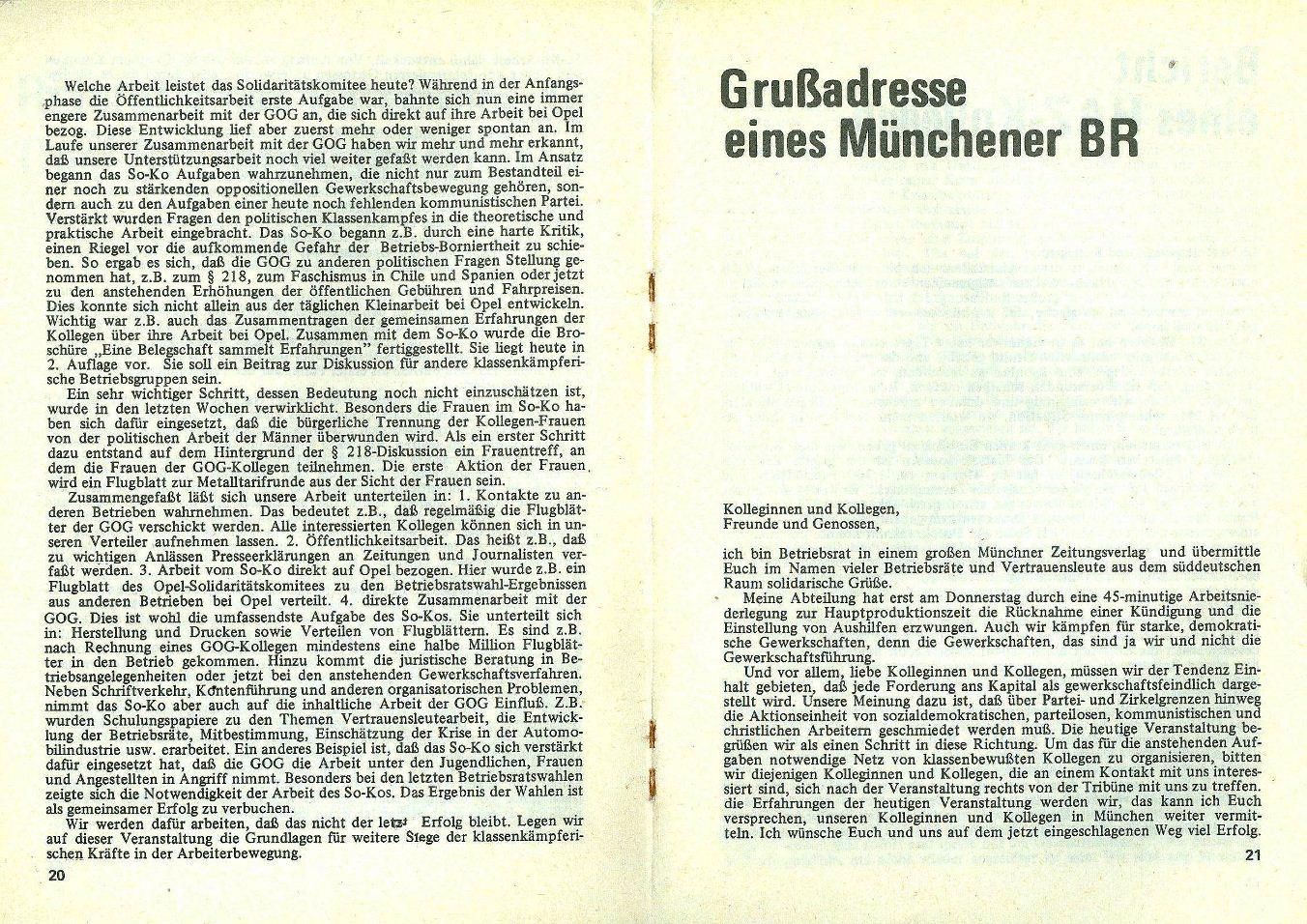 Betriebsraeteveranstaltung_1975_011