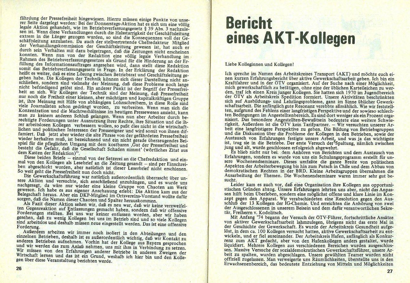 Betriebsraeteveranstaltung_1975_014