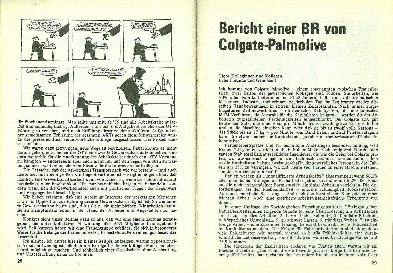 Betriebsraeteveranstaltung_1975_015