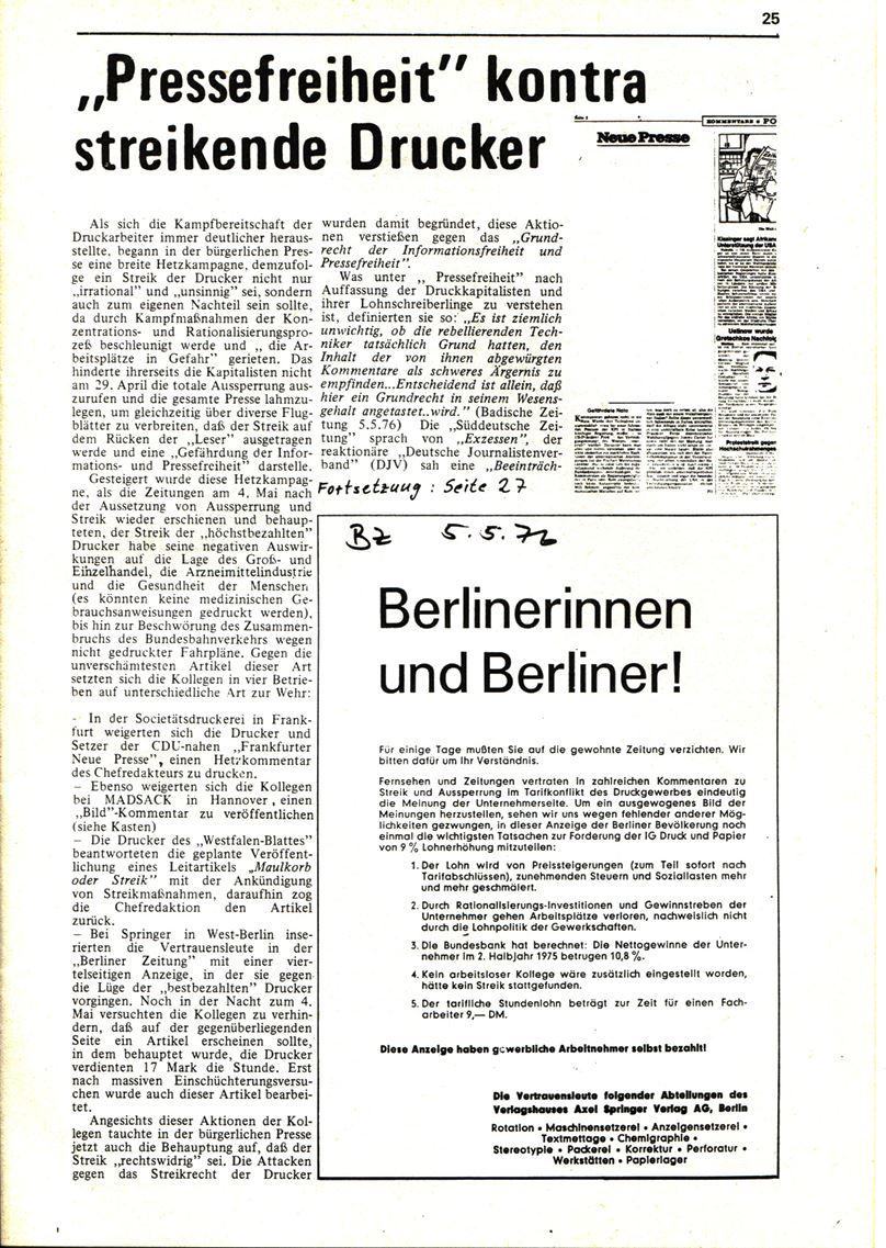 Hamburg_1976_Druckerstreik025