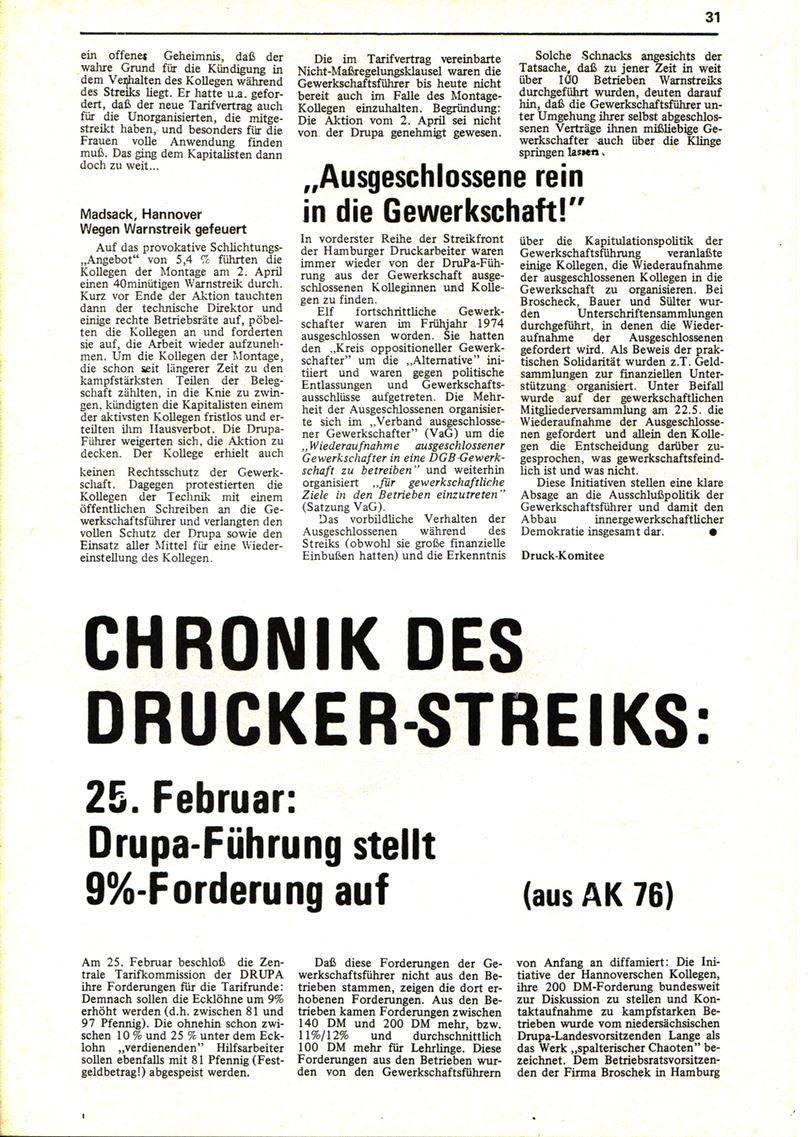 Hamburg_1976_Druckerstreik031