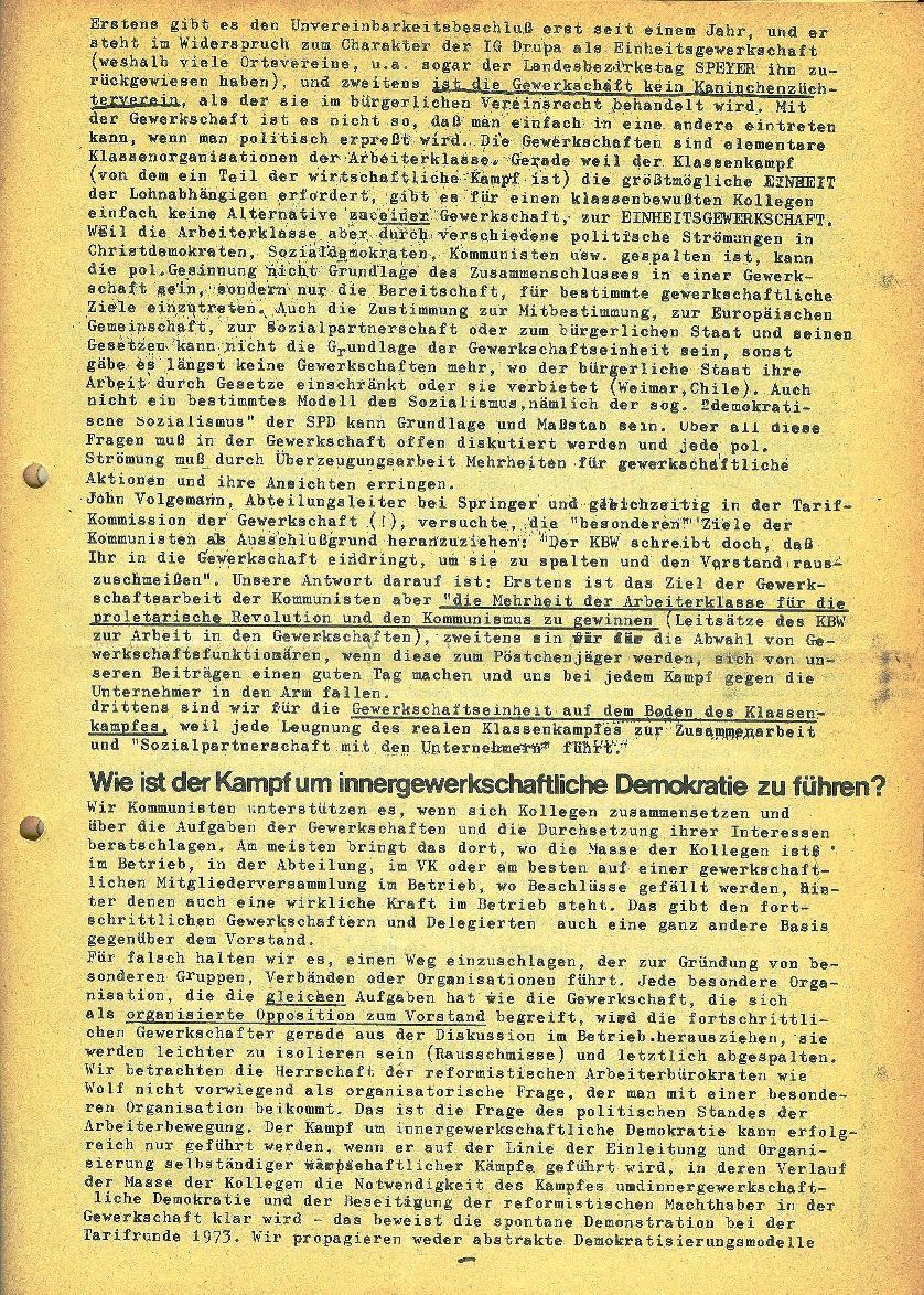 Hamburg_Druck398