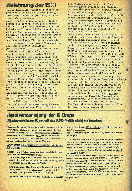 Hamburg_Druck450
