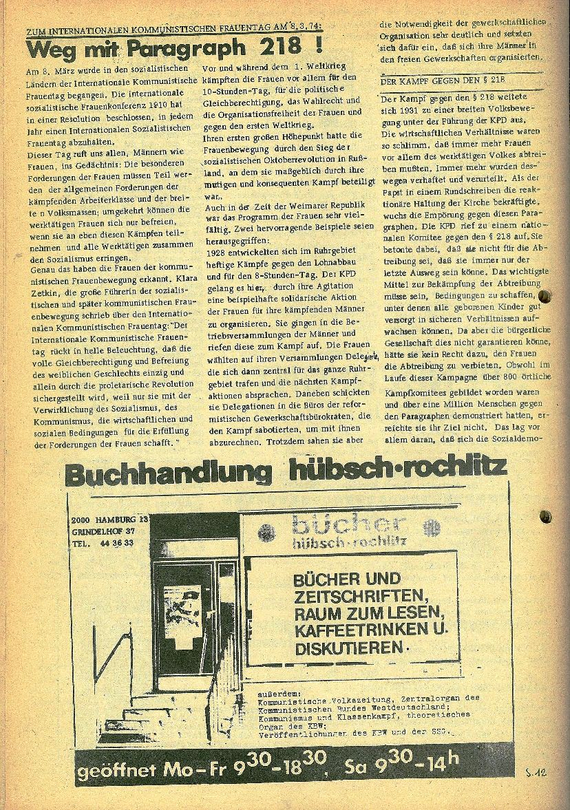 Hamburg_Druck456