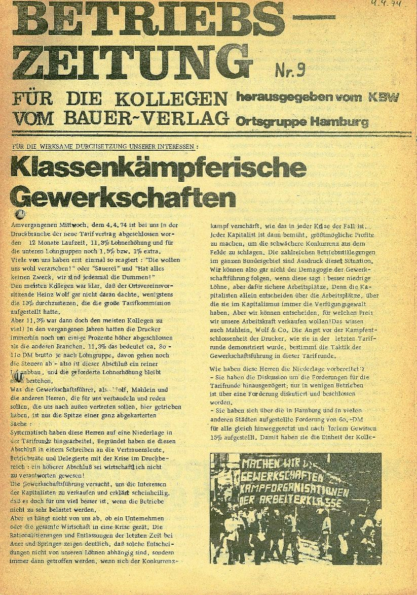 Hamburg_Druck558