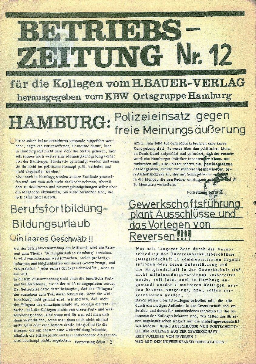 Hamburg_Druck566