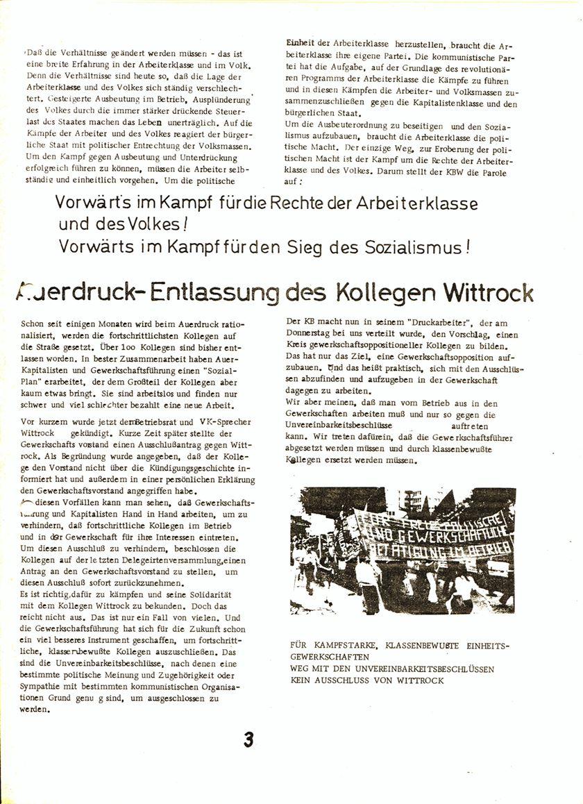 Hamburg_Druck683