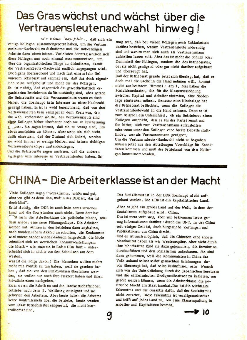 Hamburg_Druck689
