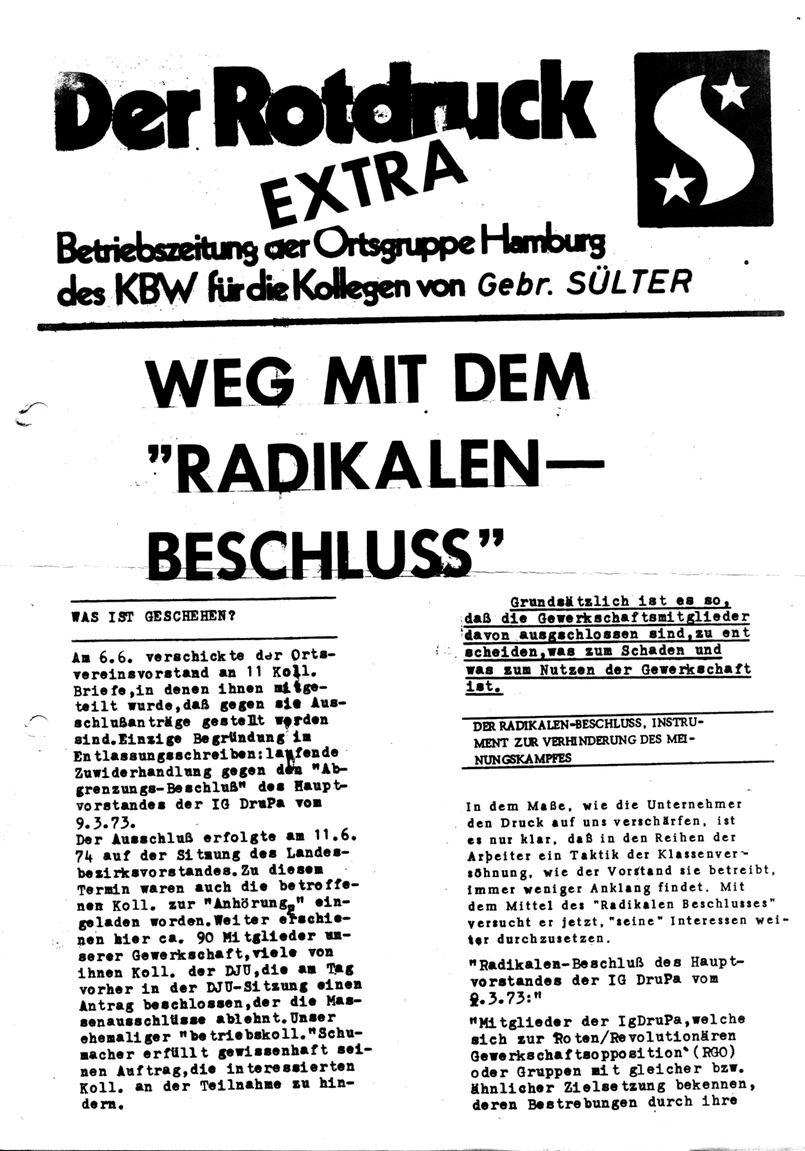 Hamburg_Druck837