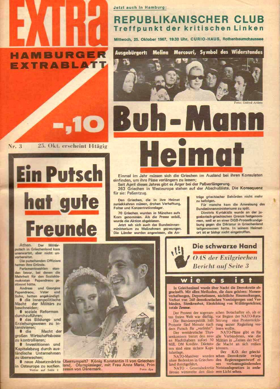Hamburg_Extra013