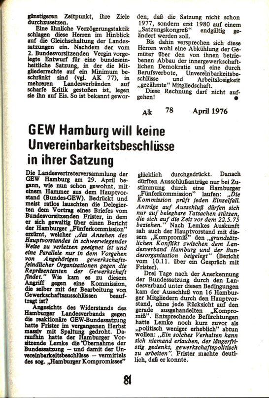 Hamburg_GEW_KB088
