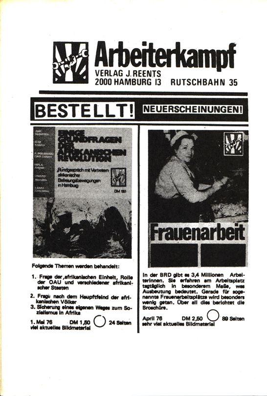 Hamburg_GEW_KB109