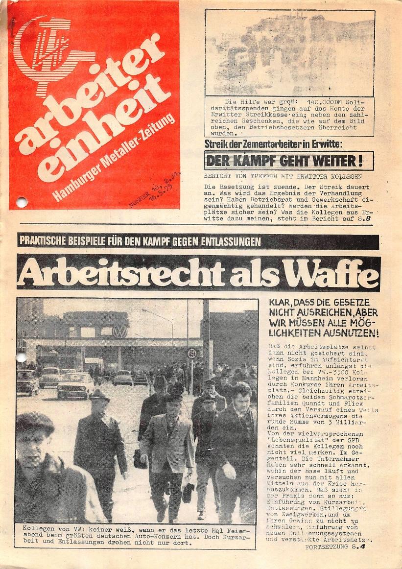 Hamburg_Arbeitereinheit031