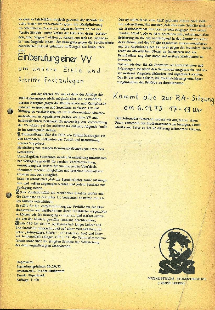 Hamburg_GUV172