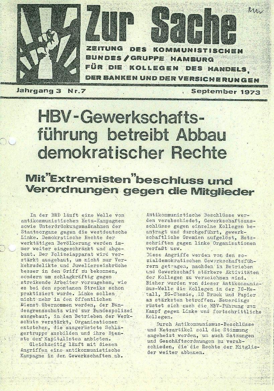 Hamburg_HBV051