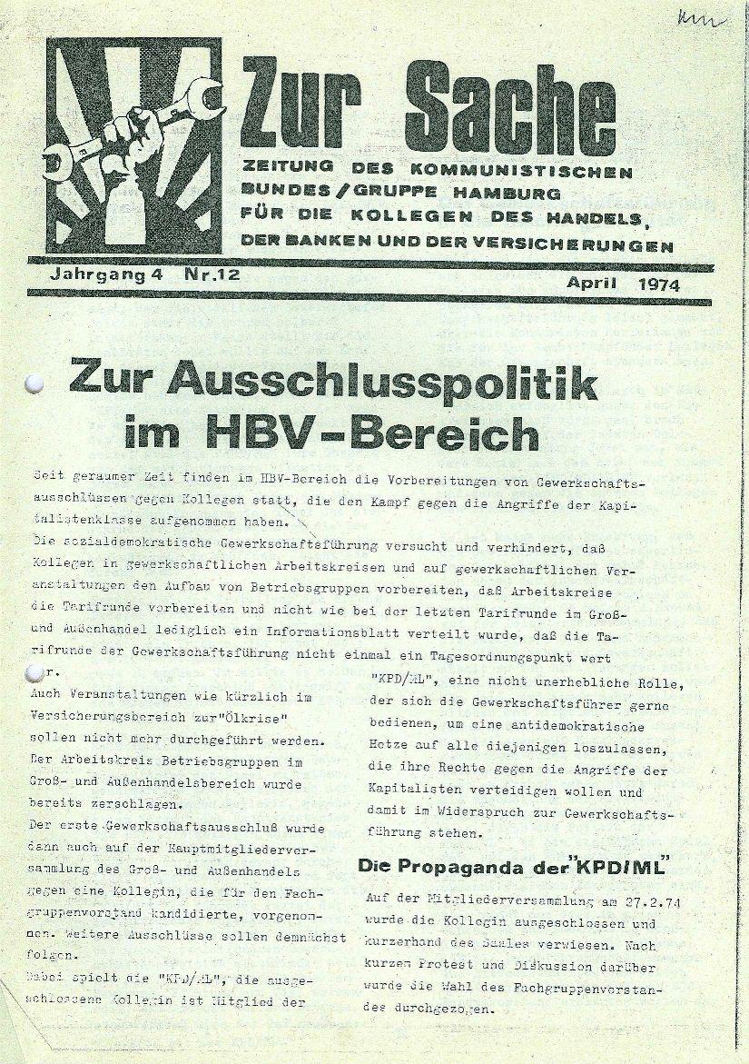 Hamburg_HBV061