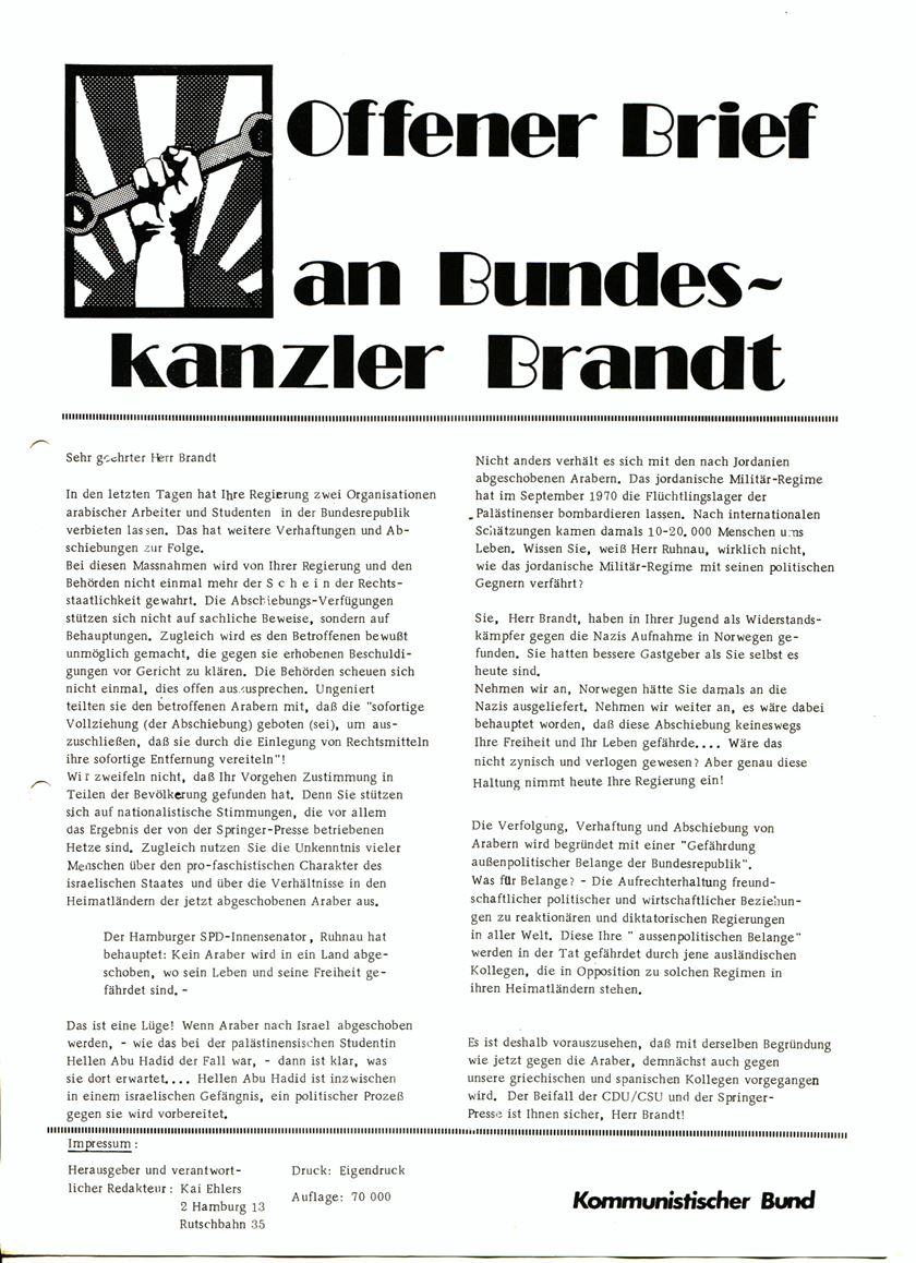 Hamburg_HDW027