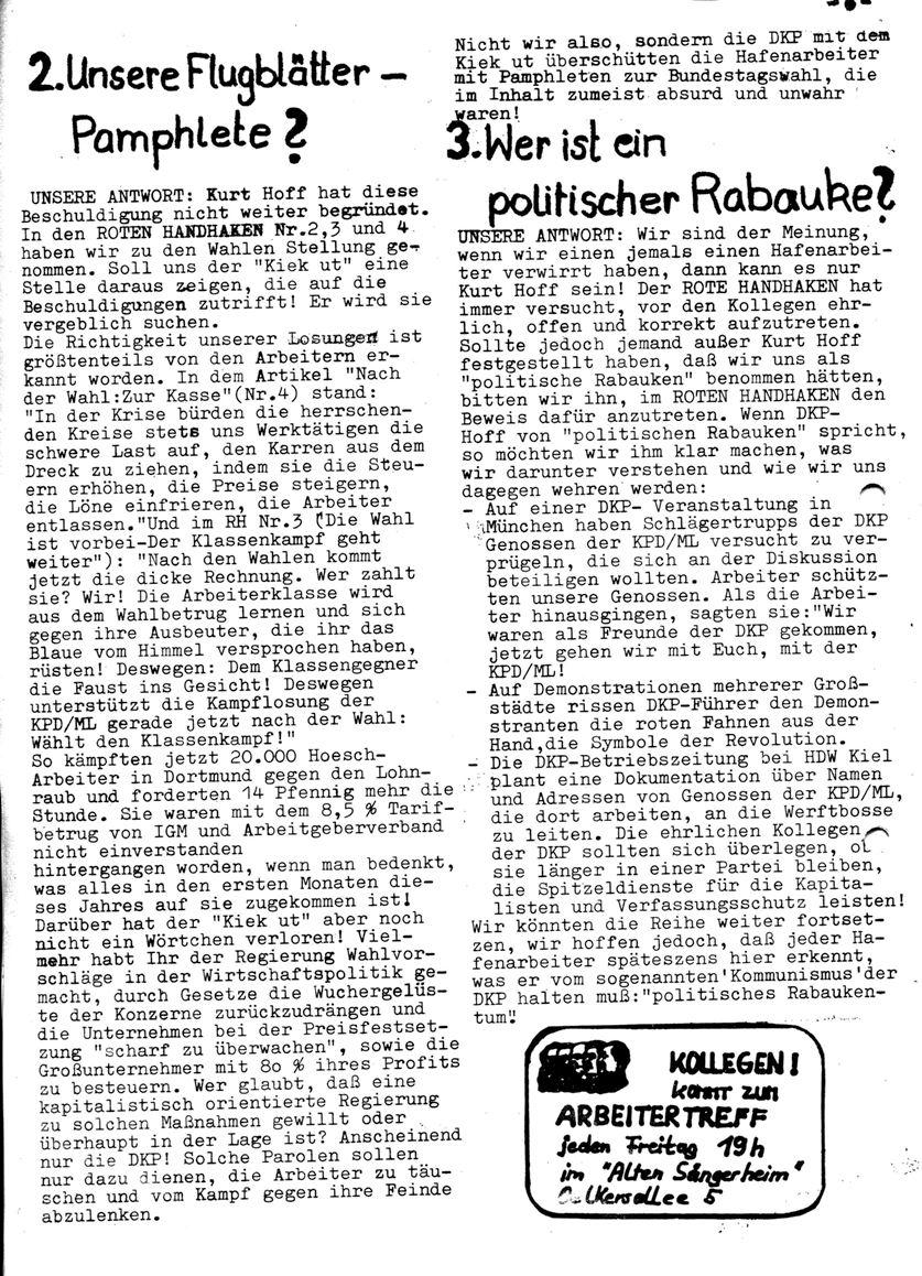 Hamburg_Hafen_Handhaken034