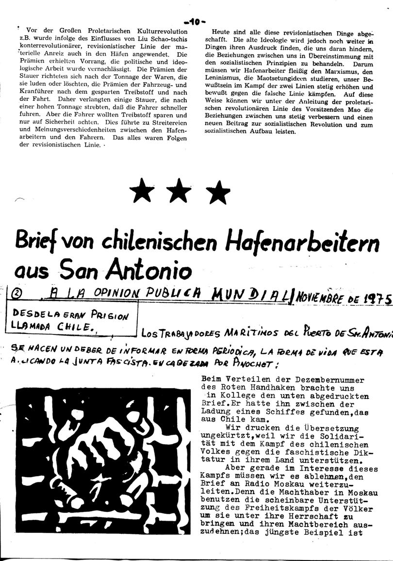 Hamburg_Hafen_Handhaken191